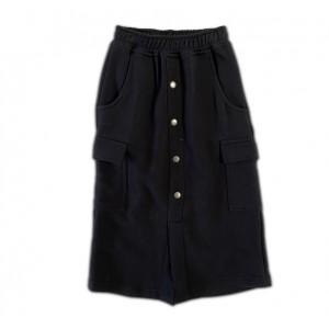 Cos I Said So - Cargo Skirt